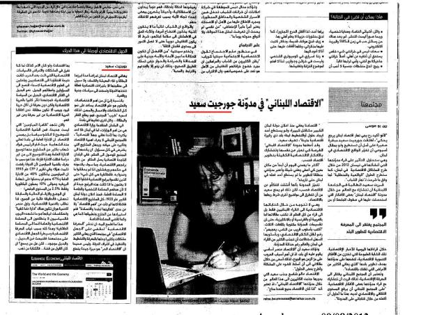 Interview With Georgette Souaid  Annahar Newspaper